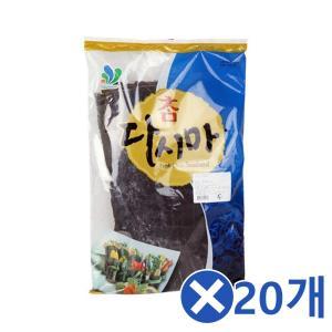 국내산 건다시마 1kg 20봉 1박스