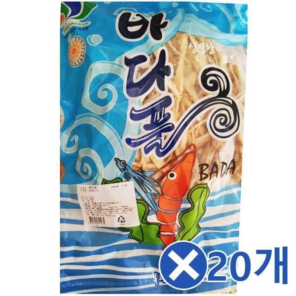 러시아산 북어채 1kg 20봉 1박스