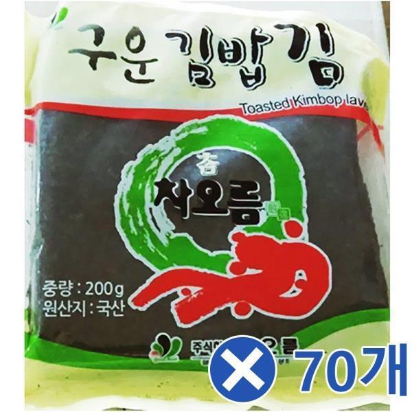 국내산 구운김밥김 70속 1박스
