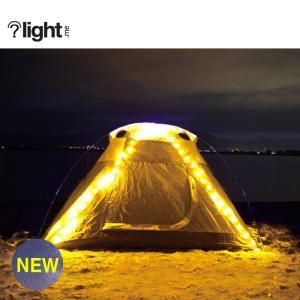 라이트미(Lightme) 캠핑라이트_Warm white color