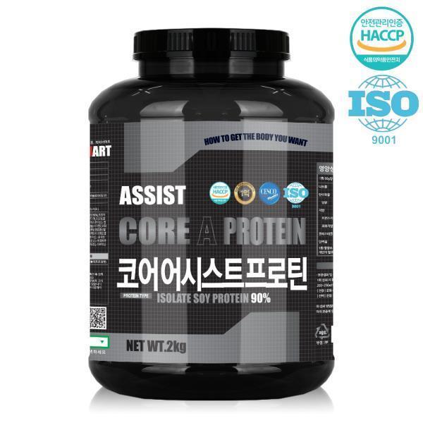 [게이너마트] 코어A(어시스트) 웨이 2.27KG