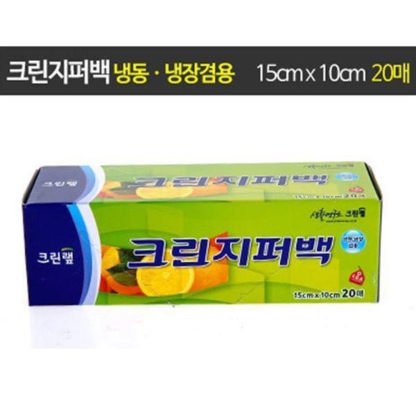 크린지퍼백 미니 15cmX10cmX20매