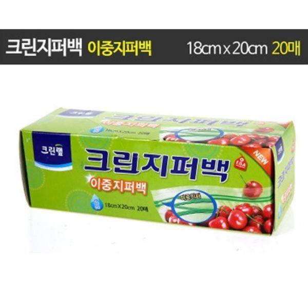 크린이중지퍼백 소 18cmX20cmX20매/크린랩/롤백