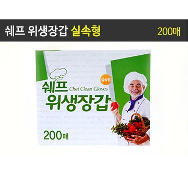 쉐프 위생장갑 200매