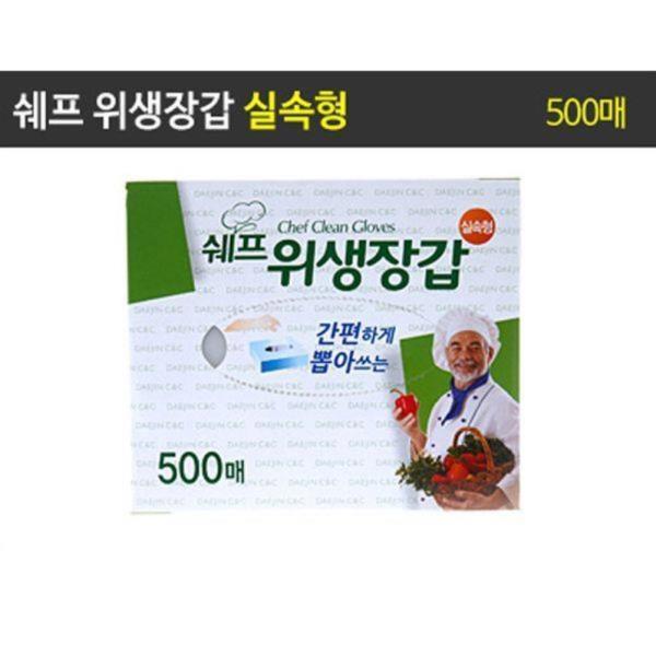 쉐프 위생장갑 500매