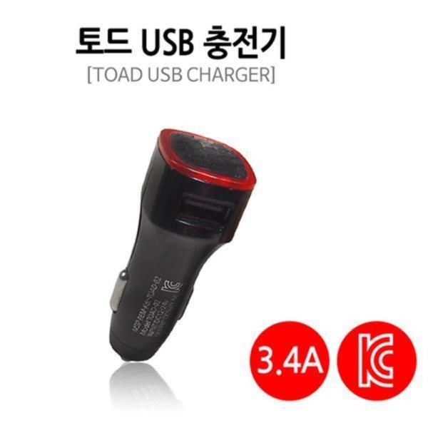 토드 USB 충전기 3.4A[0145]