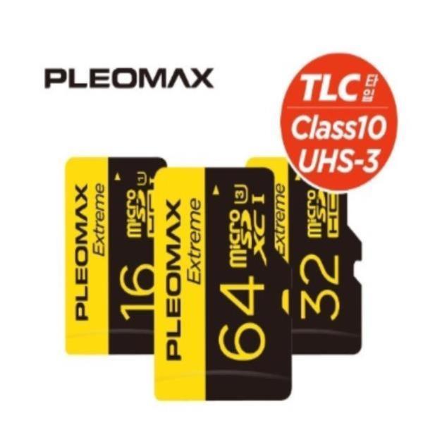 플레오맥스 TLC 메모리 카드 sd카드 휴대폰메모리 64G