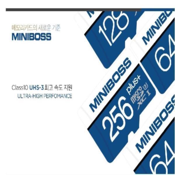 미니보스+ TLC메모리 카드 휴대폰메모리 8G SD카드