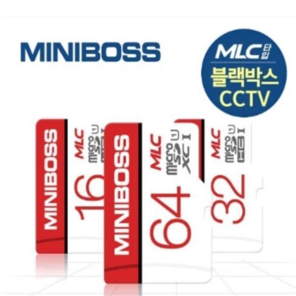 미니보스 MLC 메모리카드 블랙박스 휴대폰메모리 64G