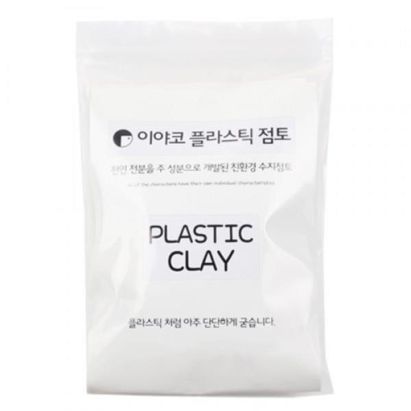 찰흙 점토 이야코 플라스틱 점토 200g 반투명수지