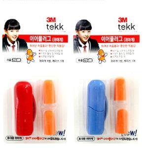 이어플러그 KE 900 건강용품 문구 3M 귀마개 낱개 랜