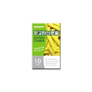 탄산분필 노랑 10갑 칠판 보드용품 분필