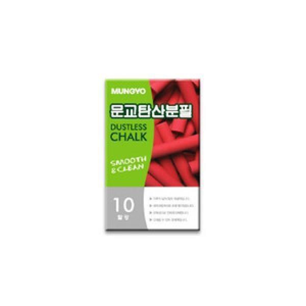 탄산분필 빨강 10갑 칠판 보드용품 분필