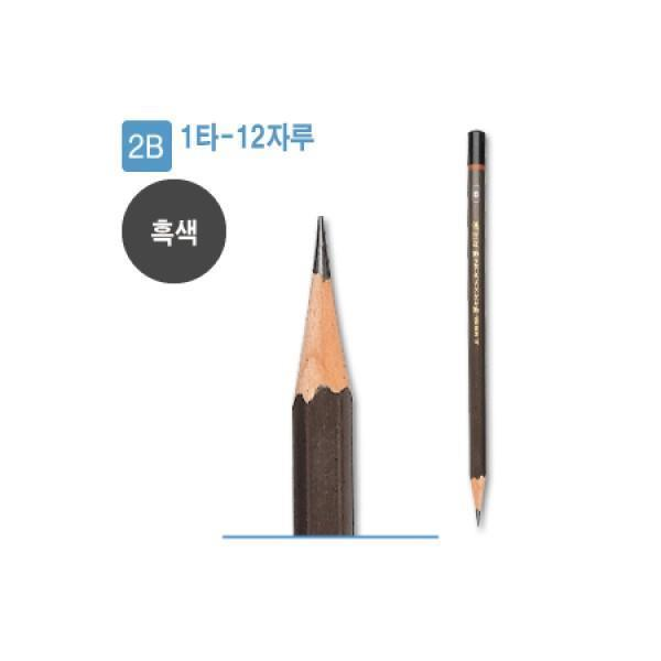 필기구 샤프 연필 연필문화 더존연필 2B DZ