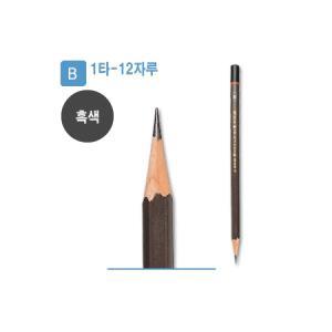 필기구 샤프 연필 연필문화 더존연필 B DZ