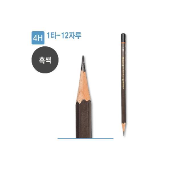 필기구 샤프 연필 연필문화 더존연필 4H DZ