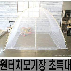 레이스 원터치모기장 초특대 240x240 텐트형모기장