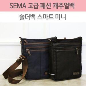 SM-5300 숄더백 스마트 미니 택1