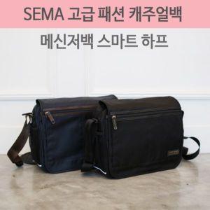 SM-5301 메신저백 스마트 하프 택1