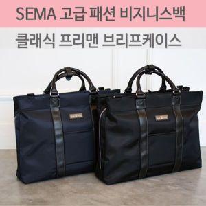 SM-4555 클래식 프리맨 브리프케이스 택1
