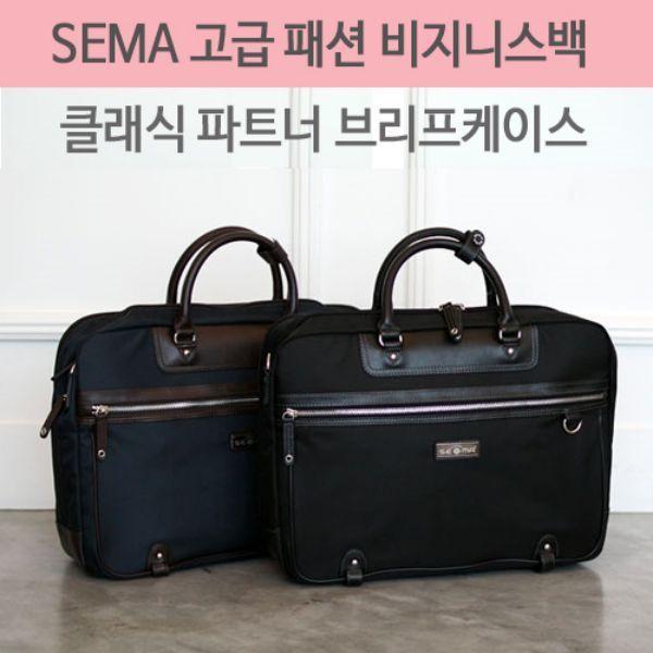 SM-4592 클래식 파트너 브리프케이스 택1