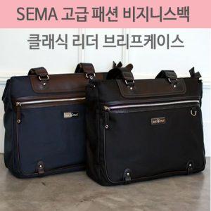 SM-4593 클래식 리더 브리프케이스 택1