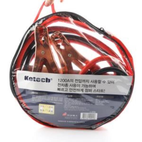 점프선 차량점프스타트 배터리방전시 안전하고 편리 1200A