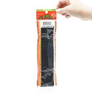 파일철 선물포장 골베고무줄 2cm x 1.4m 검정 10봉