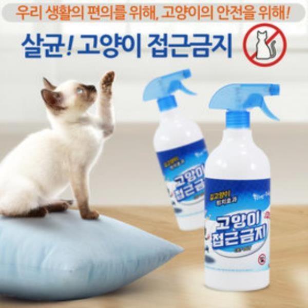 길고양이 퇴치효과 고양이 청소 살균제 1000미리