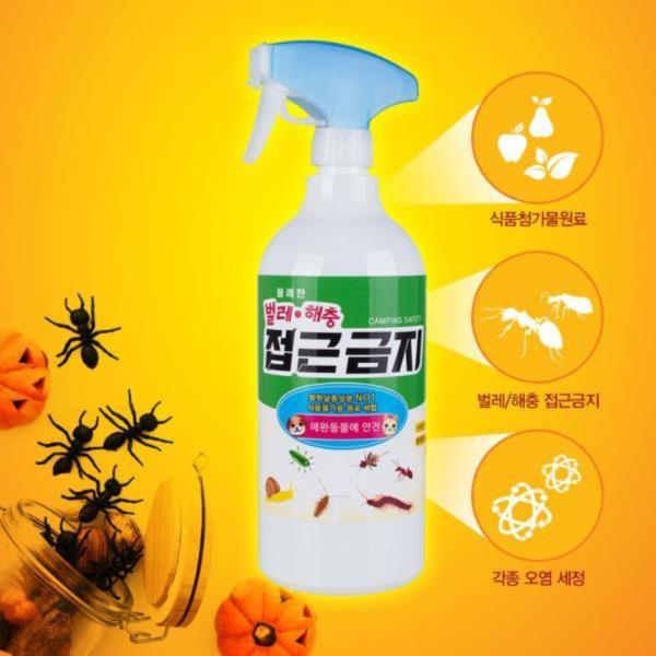 벌레/해충 접근금지-500ml