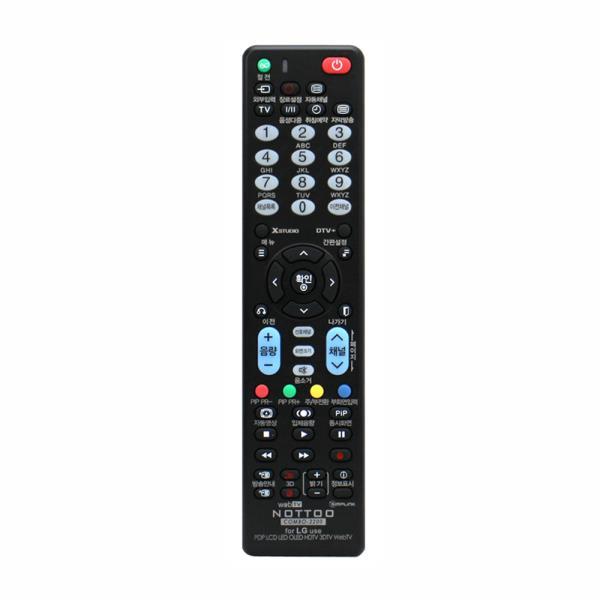 LG TV 호환리모콘 엘지티비호환리모콘 - 무설정