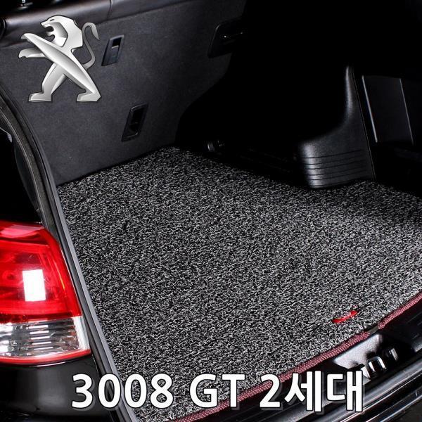 트렁크매트 푸조 3008 GT 2세대 17년7월부터