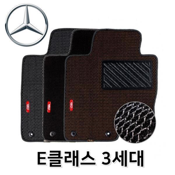 E클래스 3세대 자동차 매쉬 카매트 발매트 바닥 발판