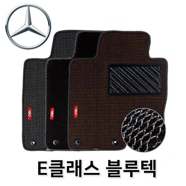 E클래스 블루텍 자동차 매쉬 카매트 발매트 바닥 발판