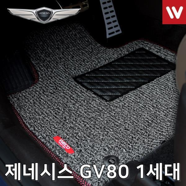 바닥매트 제네시스 GV80 1세대 차량용 발판 매트