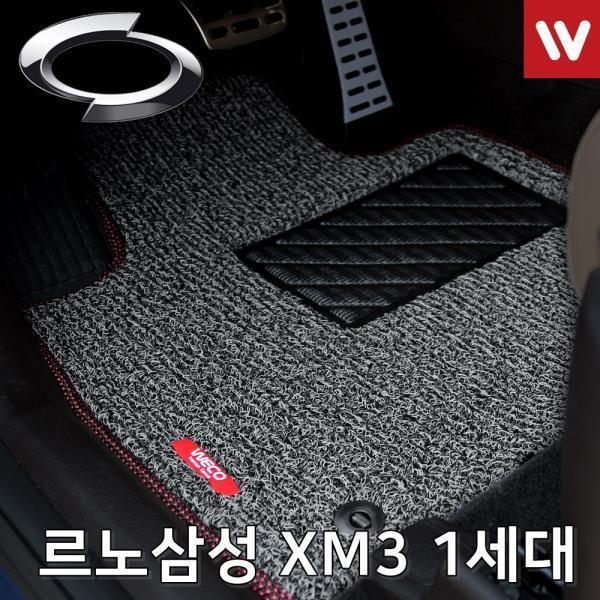 바닥매트 르노삼성 XM3 1세대 차량용 발판 매트
