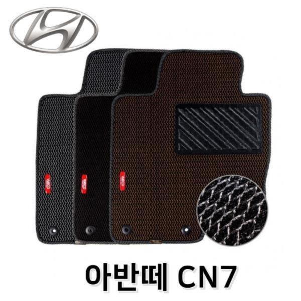 매쉬 카매트 아반떼 CN7 3P 차량용 발판 매트 뒷좌석