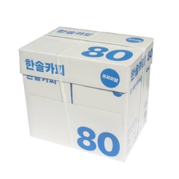 한솔 A4 80g 1BOX 2500매/A4복사용지/복사지