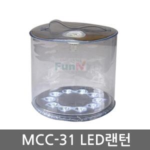 태양열 충전식 LED랜턴