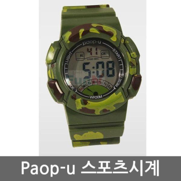 Paop-u 스포츠시계 (색상선택)