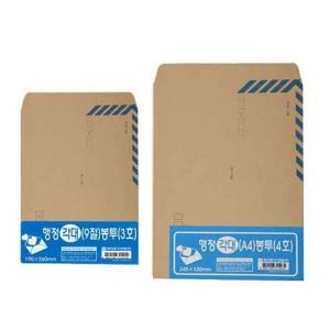 명진 각대 행정 각대봉투 서류봉투 A4 4호 100매