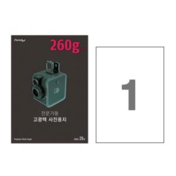 폼텍 고광택 포토용지 IH3022 A4 260g 20매