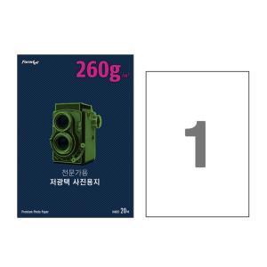폼텍 저광택 포토용지 IH4021 A4 264g 20매