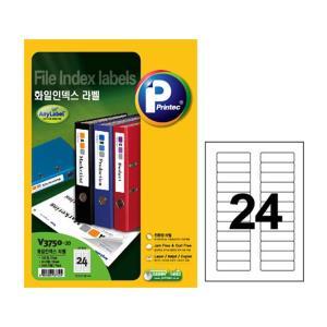 프린텍 V3750-20 화일인덱스라벨 24칸20매