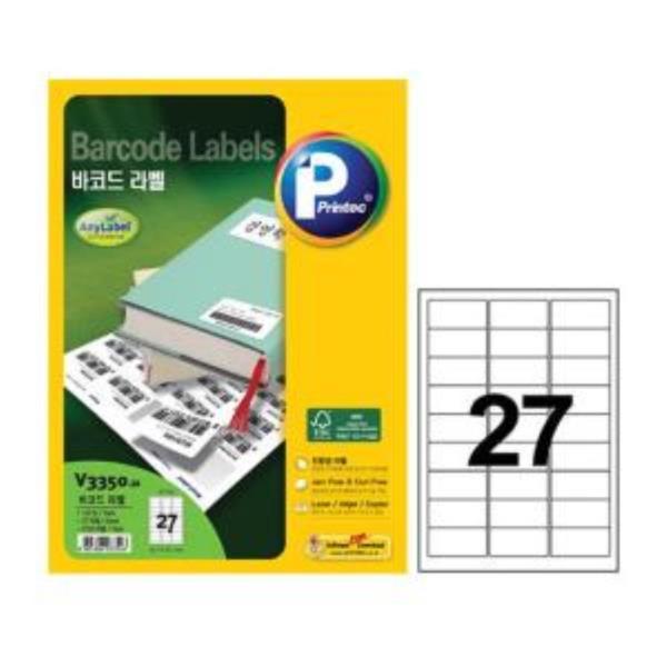 프린텍 V3350-20 바코드라벨 27칸20매