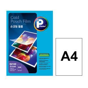 프린텍 G2140 손코팅 필름 A4 단면 100매