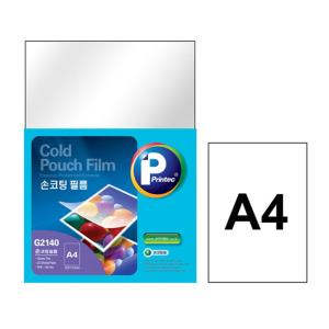 프린텍 G2140-20 손코팅 필름 A4 단면 20매