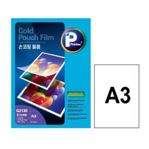 프린텍 G2130 손코팅 필름 A3 단면 100매