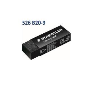 스테들러 일반 지우개 블랙 (대) 526 B20-9 /20개입