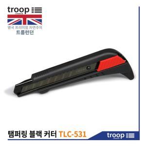 트룹런던 TLC-531 탬퍼링 다목적 전문가용 블랙 커터